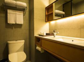 JI Hotel Xiangtan Wanda Plaza, Xiangtan (Xiashesi yakınında)