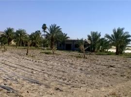 مزرعة الحايك, Al Karāmah