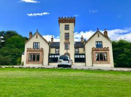 The 'Servants Quarters@Delny House', Invergordon (рядом с городом Kilmuir)