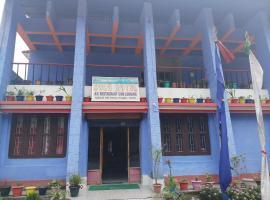 Hotel Solu, Bhalukpung (рядом с городом Dirāng)