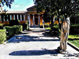 Helen - The Spartan Home, Спарта (рядом с городом Kokkinórrakhi)