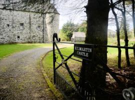 Kilmartin Castle, Carnassarie (рядом с городом Kilmartin)