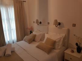 Santorini Family Apartments