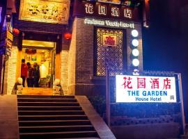 Luoyang Anximen Young Hostel, Luoyang (Baimasi yakınında)