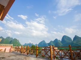 Yangshuo Xiao Long River Hotel