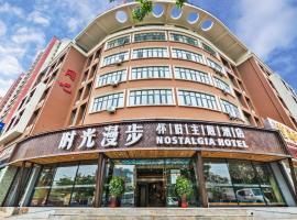 Nostalgia Hotel Tianjin - Near Polar Ocean World, Tianjin (Beitangzhan yakınında)