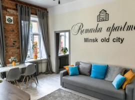Remarka Apartments