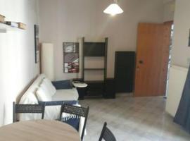 Andreas Apartment
