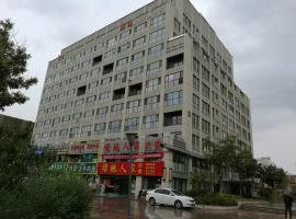 Yinchuan Huirong Hotel