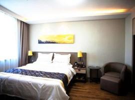 Sweetome Vacation Apartment Kaixuan Plaza