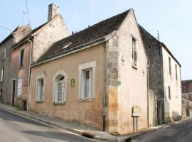 House Ferriere larcon - 4 pers, 63 m2, 3/2 2, Ferrière-Larçon (рядом с городом Betz-le-Château)