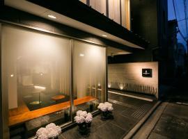 Kyoto Kamanza Hotel