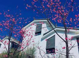 Meisu Nice Villa Under The Cang Mountain