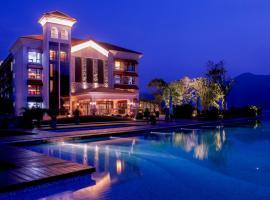 Beijing Jinhai Lake Yacht Resort, Pinggu (Huangsongyu yakınında)