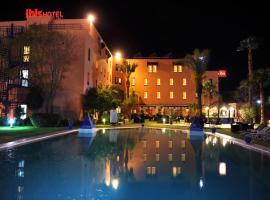 宜必思馬拉喀什中心站酒店
