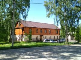 Favorit Hotel, Pskov
