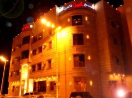 Aseel Hotel Apartment, Salhabah