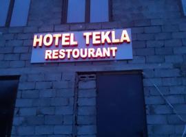 Hotel Tekla, Ушгули (рядом с городом Zhibiani)