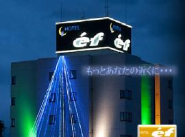 Hotel ef (Adult Only)