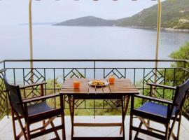 Eptanisa Apt-Hotel, Mikros Gialos