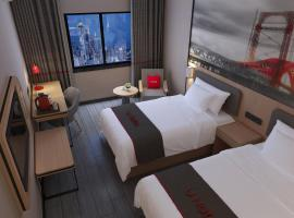 Thank Inn Chain Hotel Hubei Huanggang Xishui County Wenyiduo Avenue, Xiabahe (Xishui yakınında)