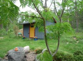 Leena's Cottage