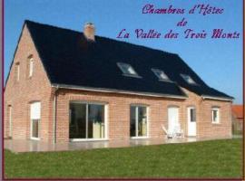 La Vallée des Trois Monts, Saint-Sylvestre-Cappel (рядом с городом Cassel)