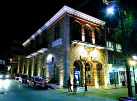 Chios City Inn, Chios