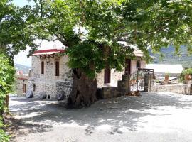 Traditional House Koukounara, Koukounará (рядом с городом Polirrinía)