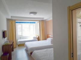 伊春市汤旺河缘梦家庭旅馆, Yichun (Jinshantun yakınında)