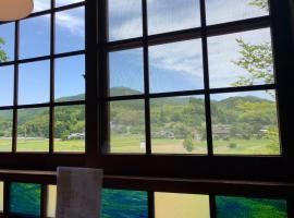 ほたるの長屋, Yamaga (Kutami yakınında)