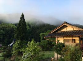 Yakuno House, Kazuka (Fukuchiyama yakınında)
