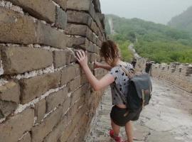 Tianjin Huangyaguan Great Wall Home Hotel, Jixian (Huangjiuguan yakınında)