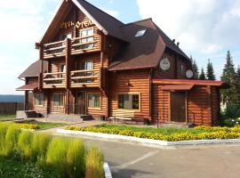 Русь-Отель, Сарапул
