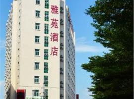 Dongguan Yayuan Hotel, Dongguan (Houjie yakınında)