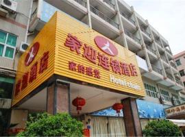 Jiaying Chain Hotel Dongguan Chashan Railway Station Branch, Dongguan (Shilong yakınında)