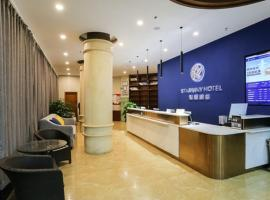 Starway Hotel Kunming Xishan District Government