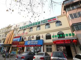 GreenTree Inn Shanghai South Railway Station Luoxiang Road Shell Hotel