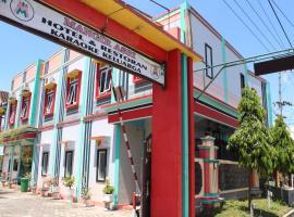 Penginapan Hotel Mangir Asri, Giaoag (рядом с городом Blimbingsari)