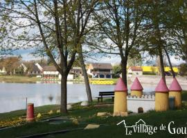 Village de Goule, Bessais-le-Fromental (рядом с городом Neuilly-en-Dun)