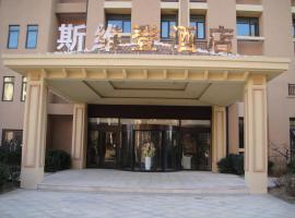Weihai Sweetome Holiday Apartment Ailianwan, Rongcheng (Xunshan yakınında)