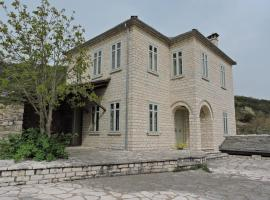 Luxurious Mansion House, Kato Pedina (рядом с городом Doliana)