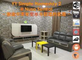 YY Simple Homestay 2 @ Nusa Sentral
