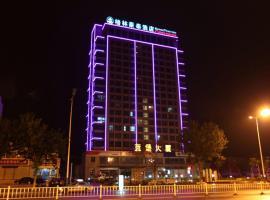 GreenTree Inn Shandong Weihai Shichang Avenue Business Hotel, Weihai