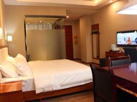 Changsha Huayue Theme Hotel, Changsha (Shaotanghe yakınında)