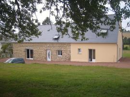 """La Maison """"Les Moulins"""", Presles (рядом с городом Le Désert)"""