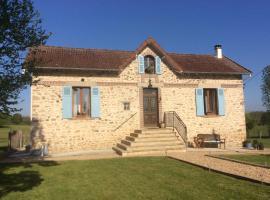 La Jolie Maison, Champsac (рядом с городом Oradour-sur-Vayres)
