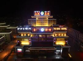 Changqing International Yushu Hotel, Yushu