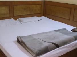 Hotel Aamantran