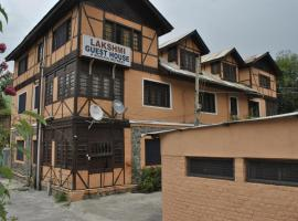 Lakshmi Guest House, Сринагар (рядом с городом Durgjan)